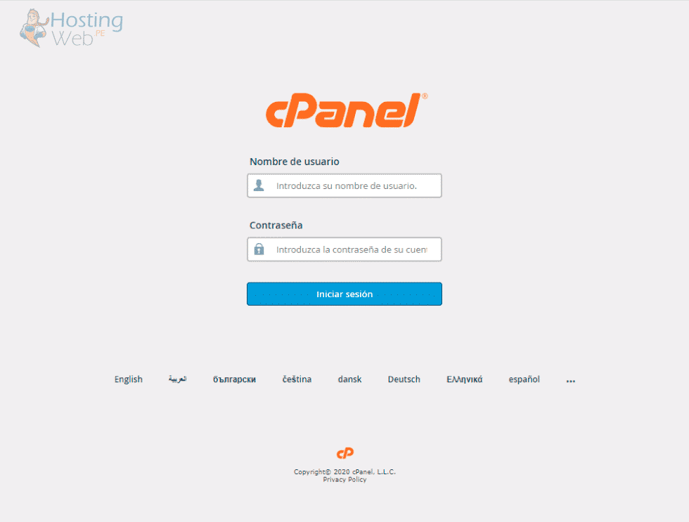 cpanel-plan-business-peru